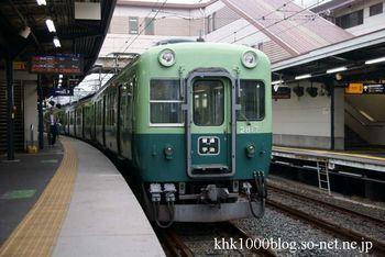 京阪2600系.JPG