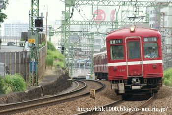 神奈川カーブ.JPG