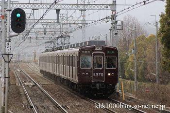 阪急2300系.JPG